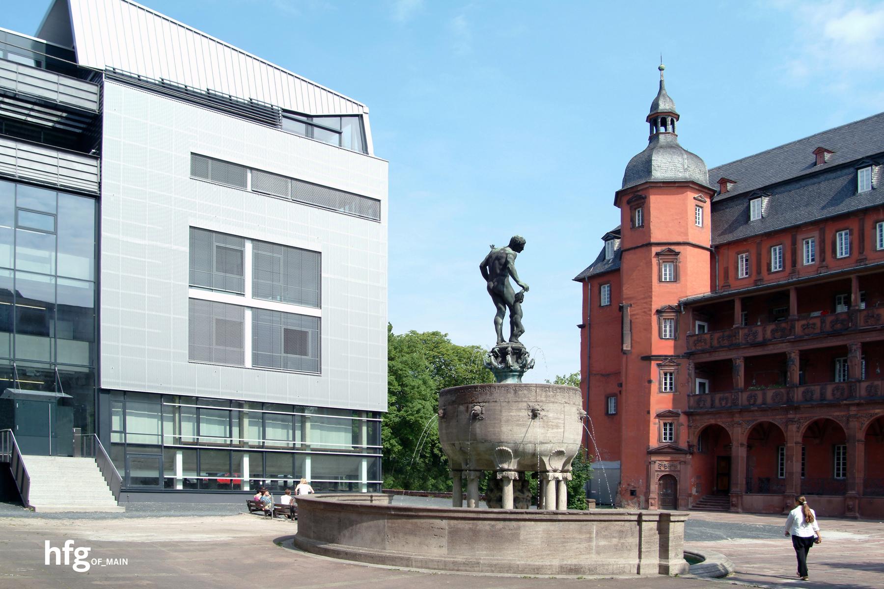hfg_Campus_Brunnen